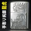 zippo(ジッポーライター)純銀 スターリングシルバー 手彫り 和彫り 竜虎画像