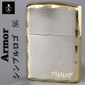 zippo(ジッポーライター)アーマー シンプル ロゴ ZIPPOロゴ入り SG ゴールド画像