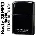 zippo (ジッポーライター)UNMiX アンミックス ブラックチタン 200画像