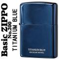 zippo (ジッポーライター)UNMiX アンミックス ブルーチタン 200画像