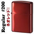 zippo(ジッポーライター) #200 NEO RED ネオ レッド ジッポー 200NEO-R2画像