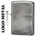 zippo(ジッポーライター)ロゴ メタル ニッケル古美画像