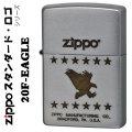 zippo(ジッポーライター)ZIPPO スタンダード ロゴシリーズ イーグル 20F-EAGLE画像