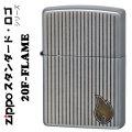 zippo ZIPPO スタンダード ロゴシリーズ フレイムデザイン 20F-FLAME画像