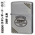 zippo(ジッポーライター)ZIPPO スタンダード ロゴシリーズ 20F-LB画像