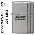 zippo(ジッポーライター)ZIPPO スタンダード ロゴシリーズ 20F-LINE画像