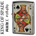 zippo(ジッポーライター)トランプ KING OF SPADE 28489画像