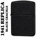 【ZIPPO】REPLICA 1941 BLACK CRACKLE 28582 ジッポーライター画像