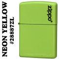 zippo(ジッポーライター)無地 Neon Yellow(ネオンイエローカラー)ジッポロゴ入り #28887ZL画像