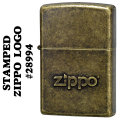 zippo(ジッポーライター)Stamped Zippo Logo #28994 antique brass画像