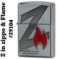 zippo(ジッポーライター) Z in zippo&Flame #29104 Brushed Chrome画像