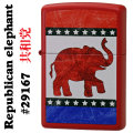 zippo(ジッポーライター)Republican Elephant 共和党 アメリカ大統領選挙 #29167画像
