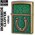 zippo(ジッポーライター)HORSESHOE CLOVER #29243 2016-17年チョイスコレクション画像