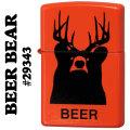 zippo(ジッポーライター)BEER Animal Neon Orange画像