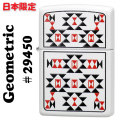 zippo(ジッポーライター)Geometric pattern #29450 White Matte画像