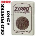 zippo(���åݡ��饤����)Old Poster ������ɥݥ����� ��29453 Cream Matte����