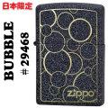 zippo(���åݡ��饤����)BUBBLE zippo logo ��29468 Iron Stone����
