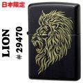 zippo(ジッポーライター)Lion ライオン #29470 Black Matte画像