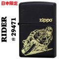 zippo(���åݡ��饤����)RIDER �Х��� ��29471 Black Matte����