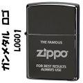 zippo(ジッポーライター)ガンメタル ロゴ 1 ZIPPOロゴ画像