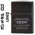 zippo(ジッポーライター)ガンメタル ロゴ 2 ZIPPOロゴ画像