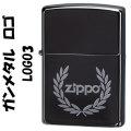 zippo(ジッポーライター)ガンメタル ロゴ 3 ZIPPOロゴ画像