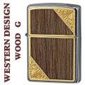 zippo(ジッポーライター)ウエスタンデザイン ウッド貼り加工メタル 2GW-WOOD メタルプレート貼り画像