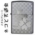 zippo ネコと天道虫 ブラッシュクローム メタルプレート貼り てんとうむし画像