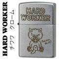 zippo(ジッポーライター)HARD WORKER チワワ You can do it! 君ならできる! クロームメッキ オールド仕上げ画像