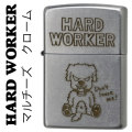 zippo(ジッポーライター)HARD WORKER マルチーズ Don't leave me! 独りにしないで クロームメッキ オールド仕上げ画像