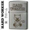 zippo(ジッポーライター)HARD WORKER シバ 柴犬 Trust me! 俺を信じろ! クロームメッキ オールド仕上げ画像