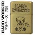 zippo(ジッポーライター)HARD WORKER マルチーズ Don't leave me! 独りにしないで 真鍮画像