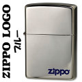 zippo ジッポー ロゴ入り ニッケルミラー仕上げ ブルー 2ZCL-BL画像