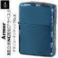 zippo Armor 3面立体NC彫刻 アラベスク ブルー チタンコーティング画像