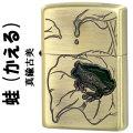 zippo(ジッポーライター) 蛙(カエル)真鍮古美 ブラス エポキシ樹脂加工画像