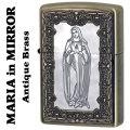 zippo(ジッポーライター)マリア イン ミラー A アンティークブラス 真鍮古美画像