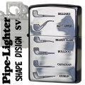 zippo パイプライター シェイプデザイン 銀 いぶし画像