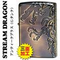 三面連続深彫りエッチングSTREAM DORAGON A 真鍮古美仕上げG・タンク 画像
