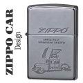 ZIPPO(ジッポー)ジッポ—CARデザイン クロームポリッシュ US加工画像
