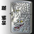 zippo(ジッポーライター)和柄 龍 シルバー 銀イブシ エポ盛り画像