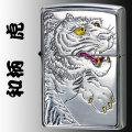 zippo(ジッポーライター)和柄 虎 シルバー 銀イブシ エポ盛り画像