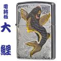 zippo(ジッポーライター)鯉 電鋳板 大鯉 コイ 当店オリジナルジッポー画像