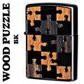 zippo(ジッポーライター)ウッドパズル Wood Puzzle 両面加工 BK画像