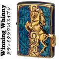ZIPPO(ジッポー)ライター 馬 ウィンニングウィニー グランドクラウン GDイブシ 画像