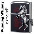 【ZIPPO】ジッポ ライター 馬ウィンニングウィニージッポー ディープレッド 画像