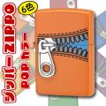 zippo(ジッポーライター)ジッパージッポー ポップ カラフル 選べる6色画像