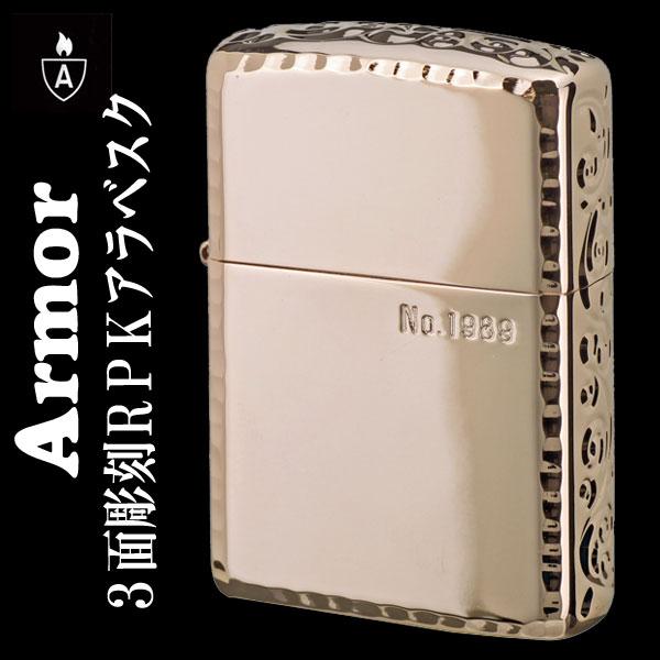 zippo アーマー 3面彫刻ローズピンク アラベスク (限定シリアルナンバー入り) 画像