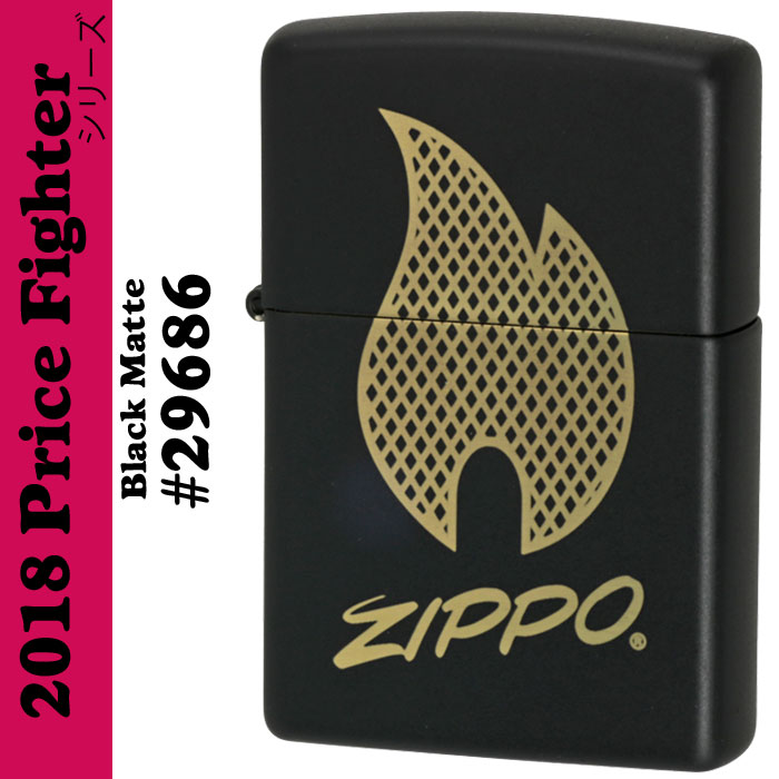 Zippo Price Fighter2018 SCRIPT LOGO DESIGN ブラックマット(29686)画像