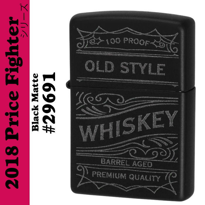 Zippo Price Fighter2018 VINTAGE WHISKEY ブラックマット(29691)画像
