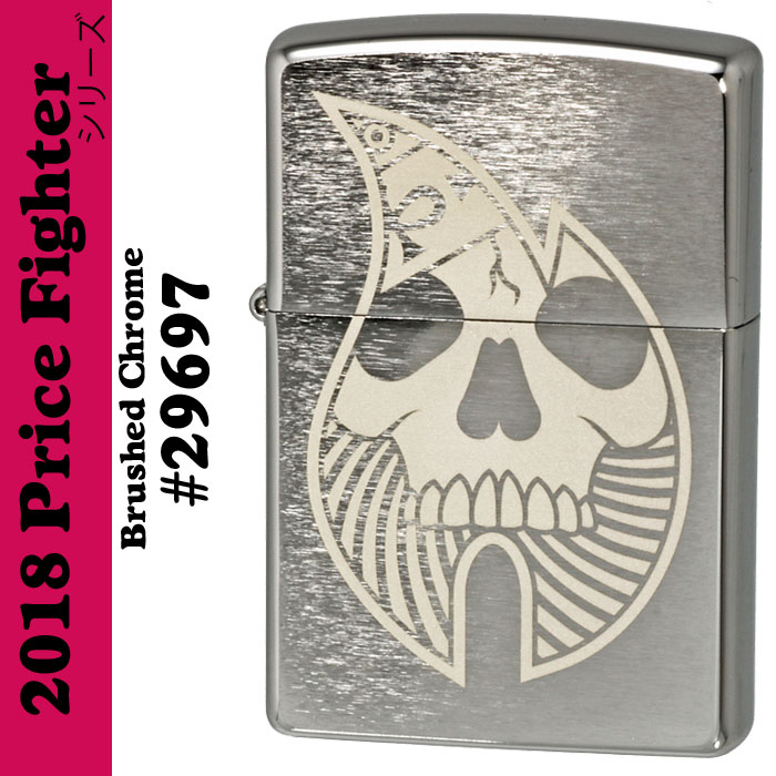 Zippo Price Fighter2018 FLAME SKULL ブラッシュクローム (29697)画像